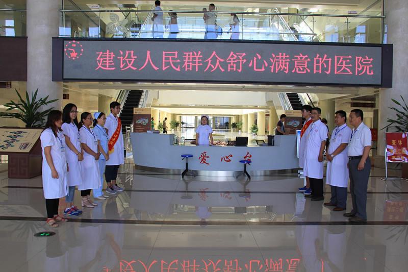 贴心服务赢得群众点赞——平阴县中医院