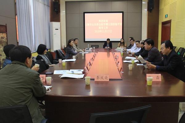 平阴县中医院迎来上海医学博士团专家